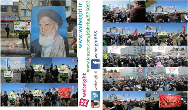 تصویر از ۱۱ شباط یوم الله / راهپیمایی ۲۲ بهمن ۹۴ مشهد