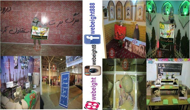 تصویر از نمایشگاه بین المللی مشهد / به مناسبت دهه فجر ۹۴