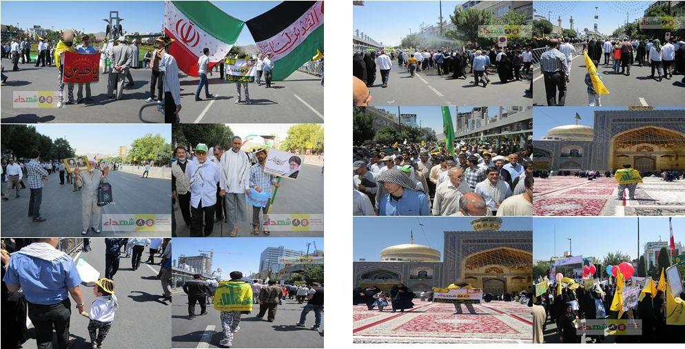 تصویر از تصاویر / راهپیمایی روز جهانی قدس مشهد ۹۵