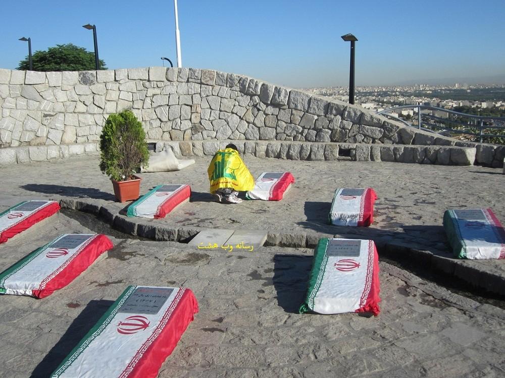 تصویر از هشت شهید ایرانی گمنام دفاع مقدس بر فراز کوهسنگی مشهد
