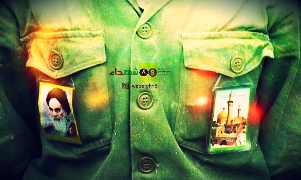تصویر از تصویر امام