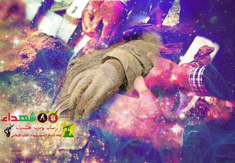 تصویر از شهید ابولفضل ابولفضلی گردان امام محمد باقر