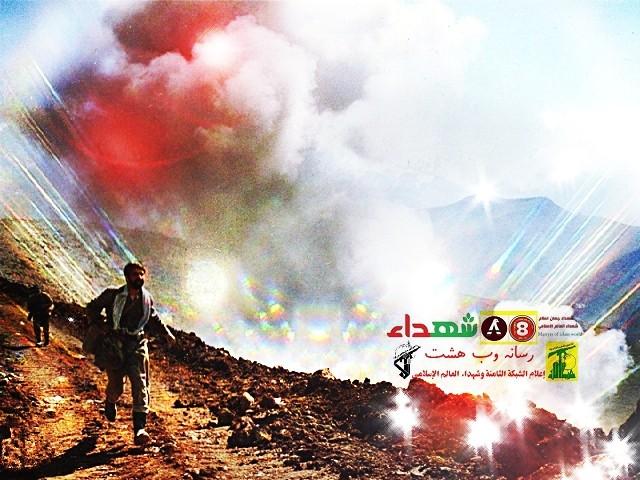 تصویر از جنگ جنگ تا پیروزی ،صدام بزن جای دیروزی