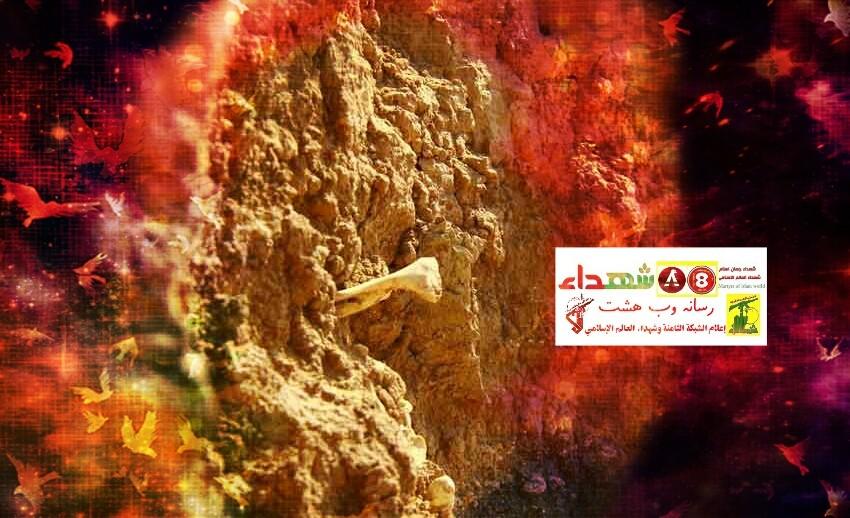 تصویر از انفجار در تفحص
