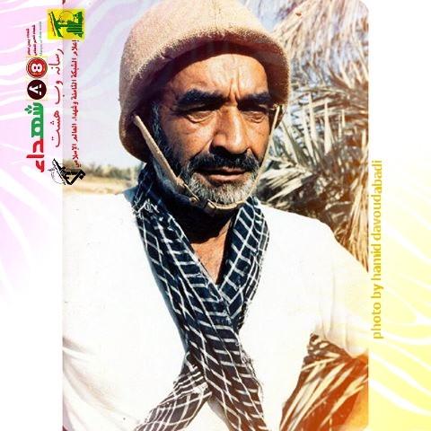 تصویر از حاجی مهیاری