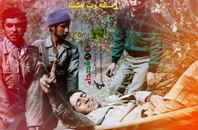 تصویر از برانکاد