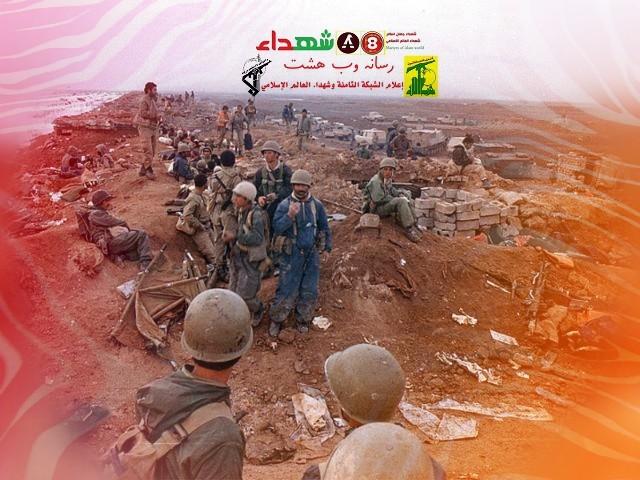تصویر از با دست بگیرید