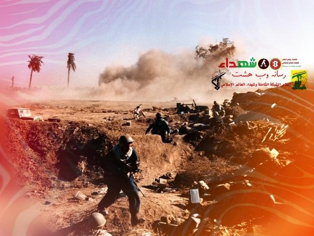 تصویر از پیام انقلاب