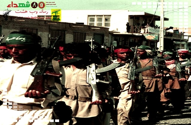 تصویر از ترکش بیت المال