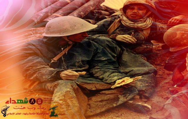 تصویر از کاسه بیت المال