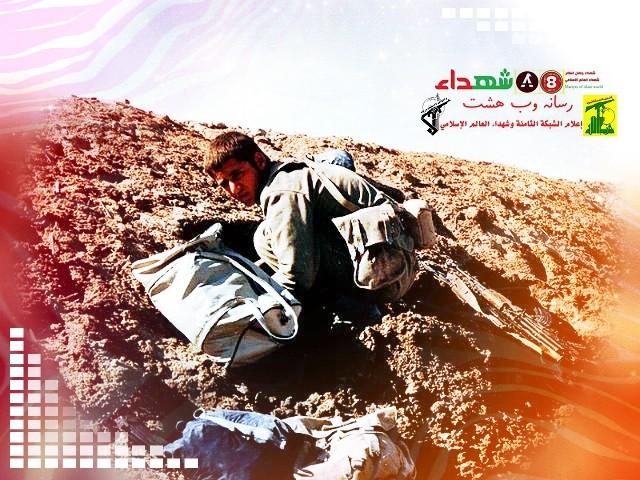 تصویر از خلاقیت های جبهه