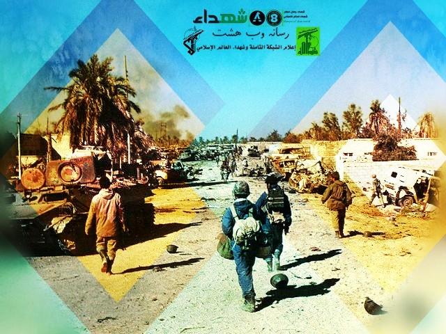 تصویر از حاجی خشونت