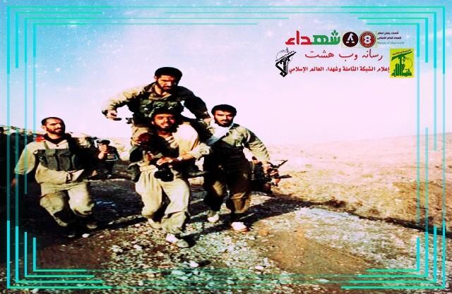 تصویر از افغانی آورده اند:
