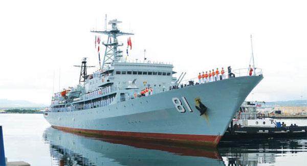 تصویر از توقیف کشتی چینی پر از مهمات در خلیج فارس