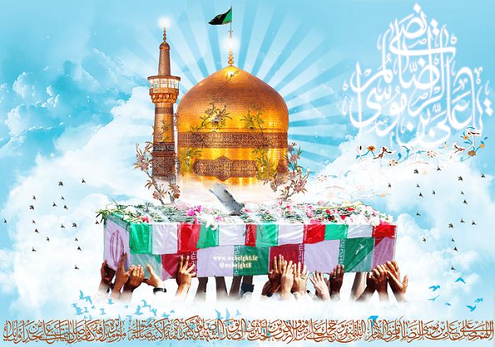 تصویر از زائر الامام الرضا