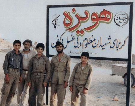 تصویر از حماسه دانشجویان شهید در هویزه