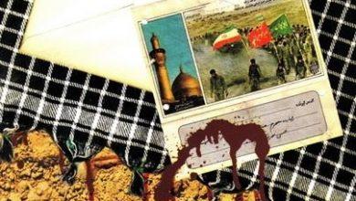 تصویر از کتاب آخرین نامه: آخرین نامه های عاشقانه و عارفانه شهدا + خرید